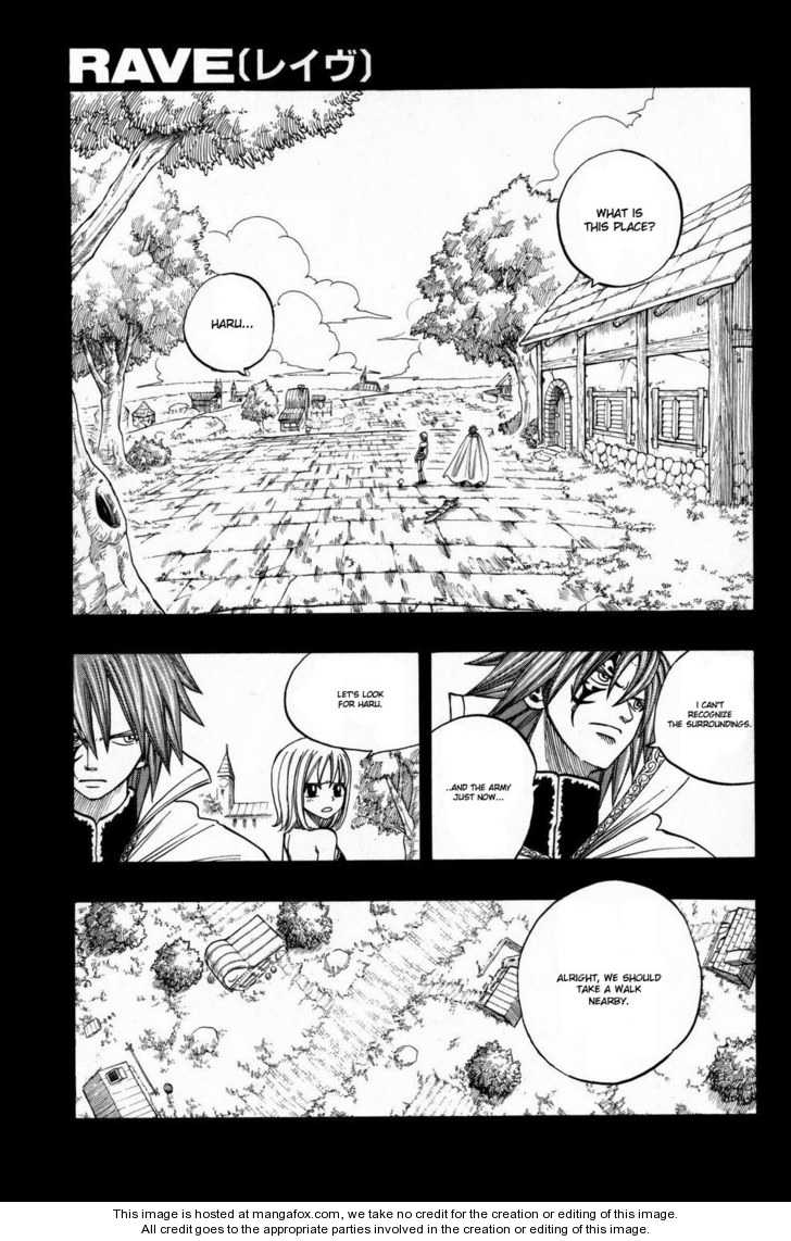 Rave Master 250 Page 1