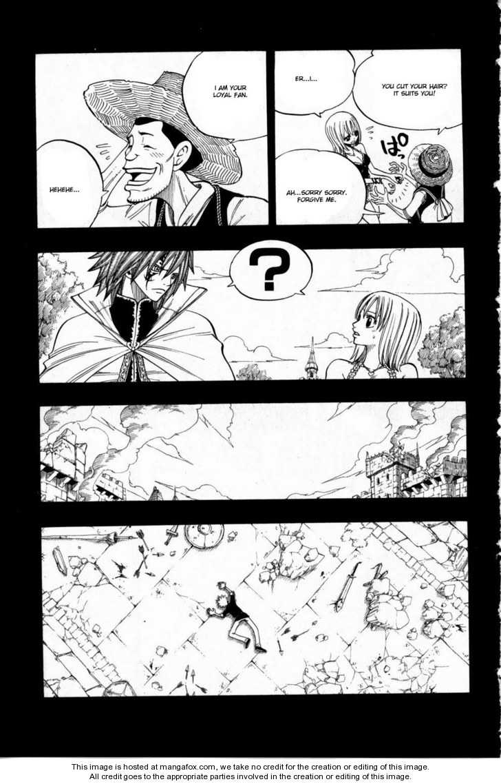 Rave Master 250 Page 4