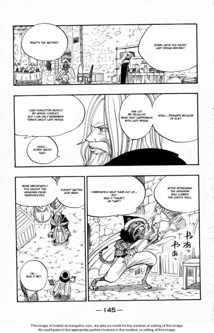 Rave Master 252 Page 3