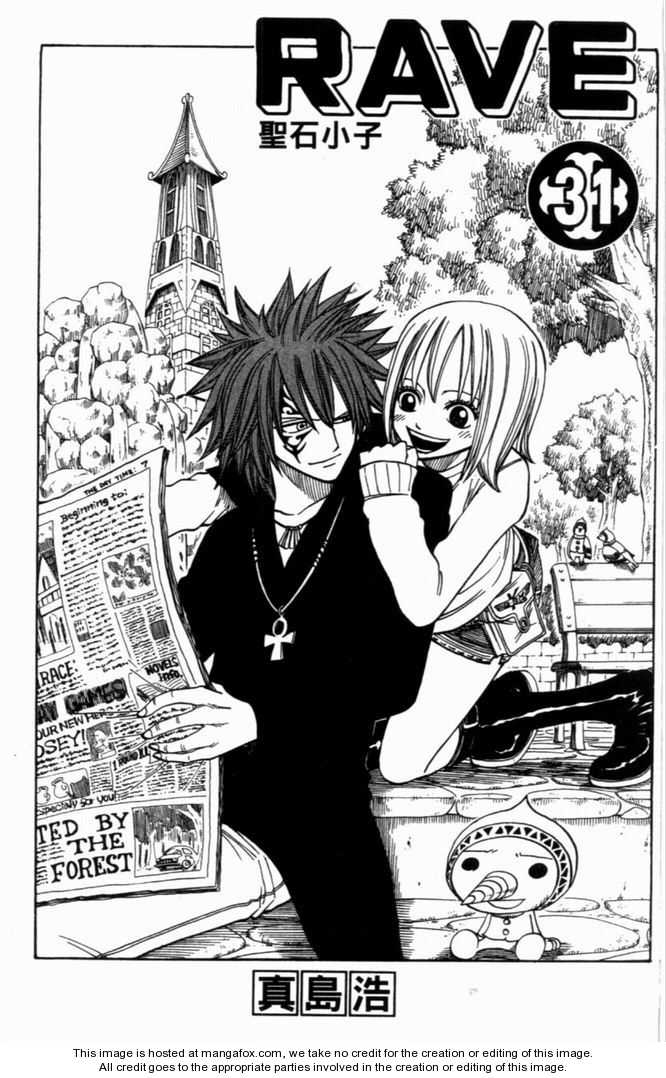 Rave Master 254 Page 3