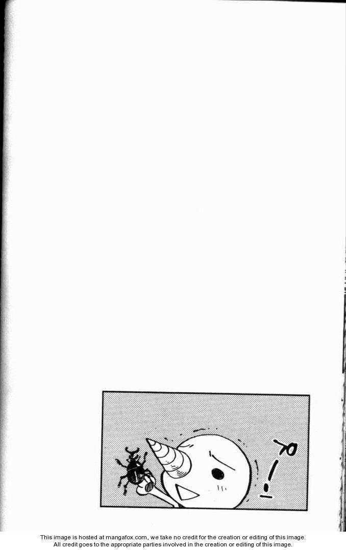 Rave Master 259 Page 2