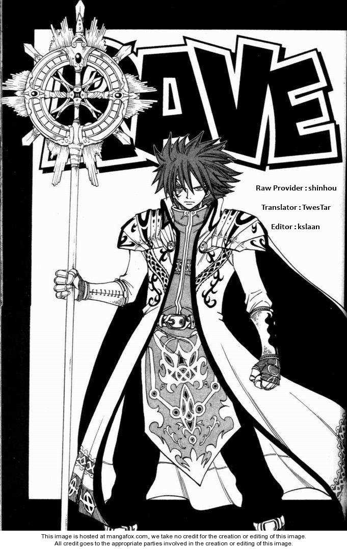 Rave Master 260 Page 1