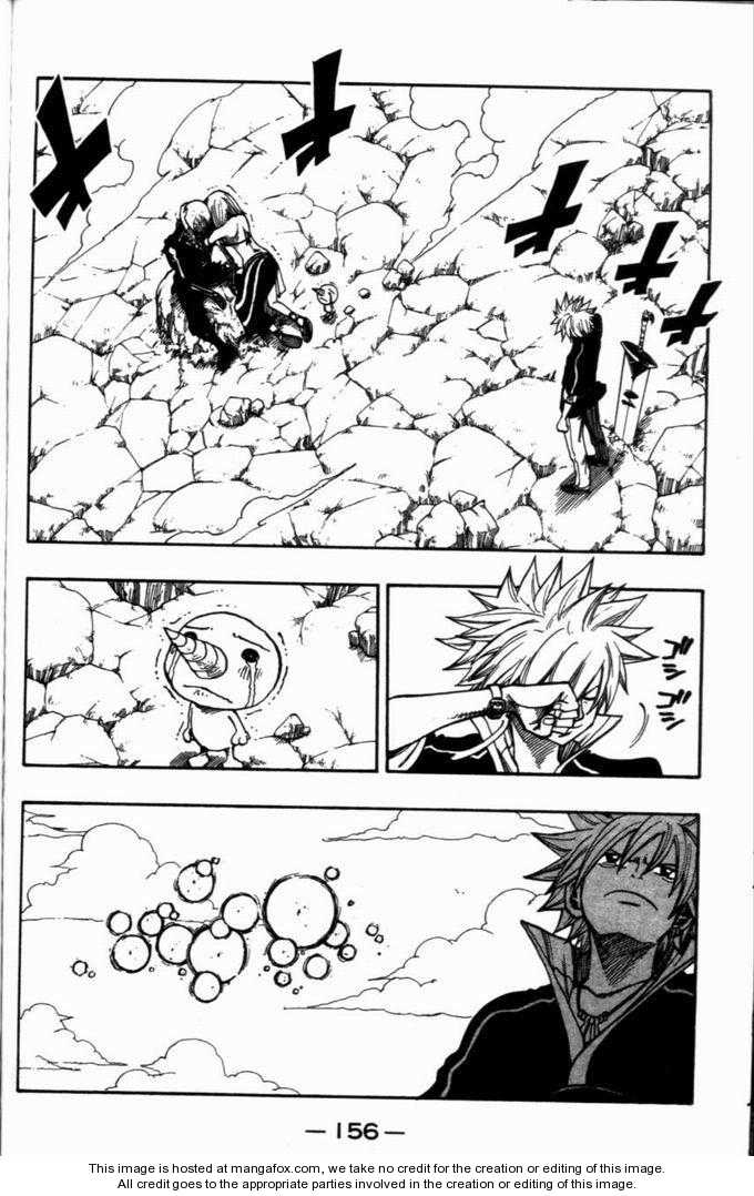 Rave Master 261 Page 2