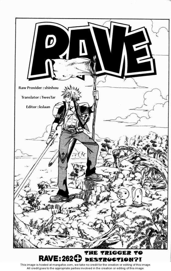 Rave Master 262 Page 1