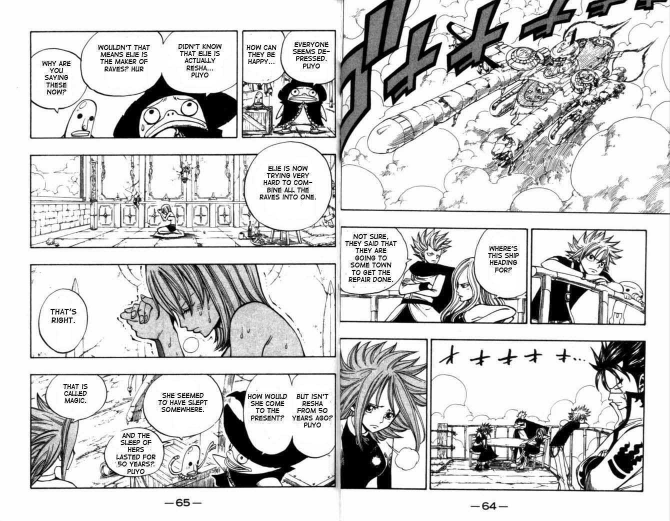 Rave Master 266 Page 2