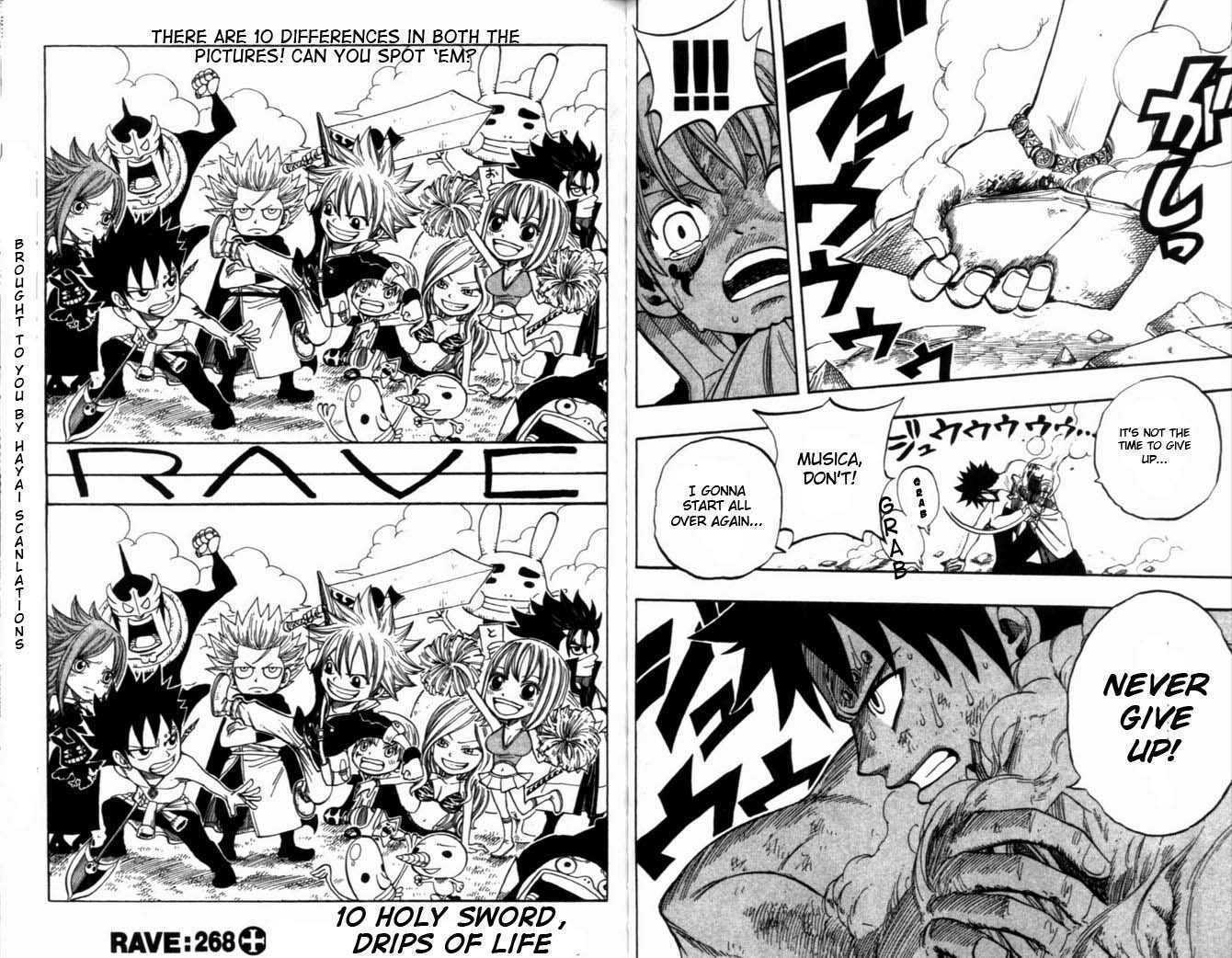 Rave Master 268 Page 1
