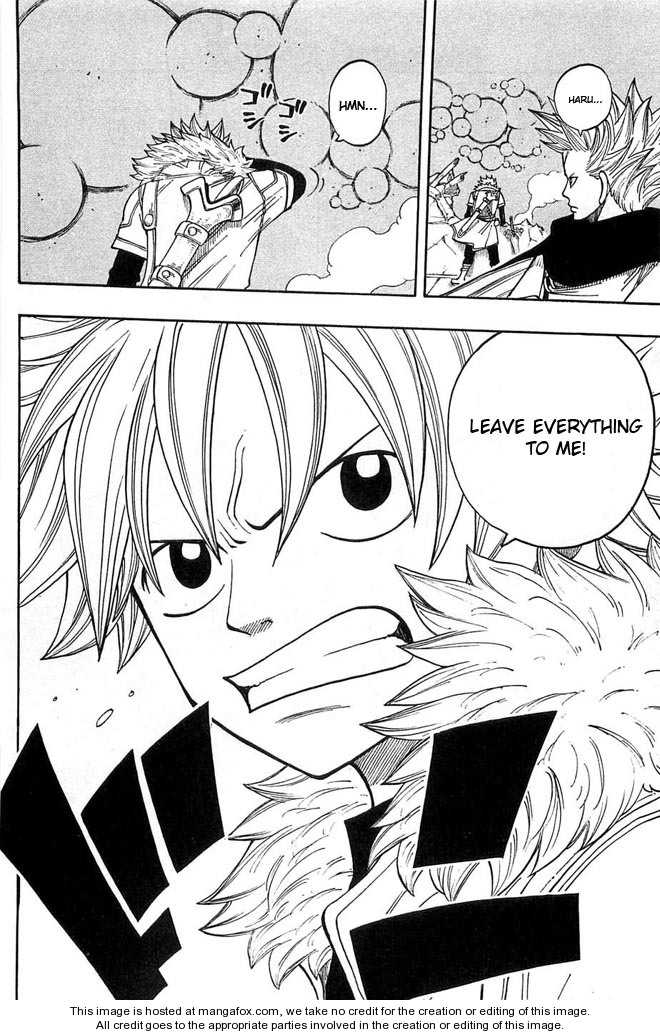 Rave Master 275 Page 2