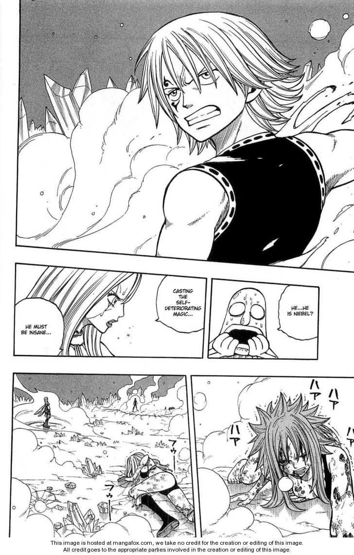 Rave Master 279 Page 2