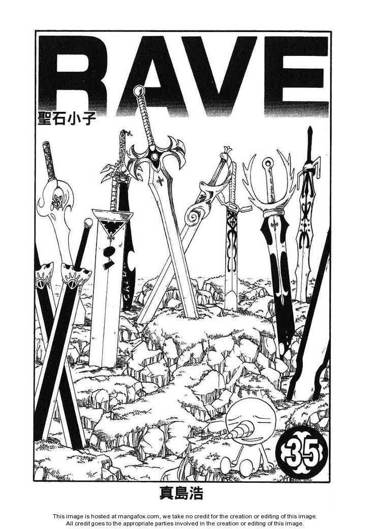 Rave Master 290 Page 2