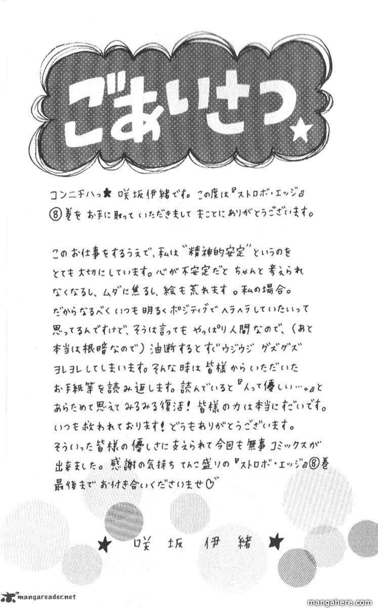Strobe Edge 27 Page 3