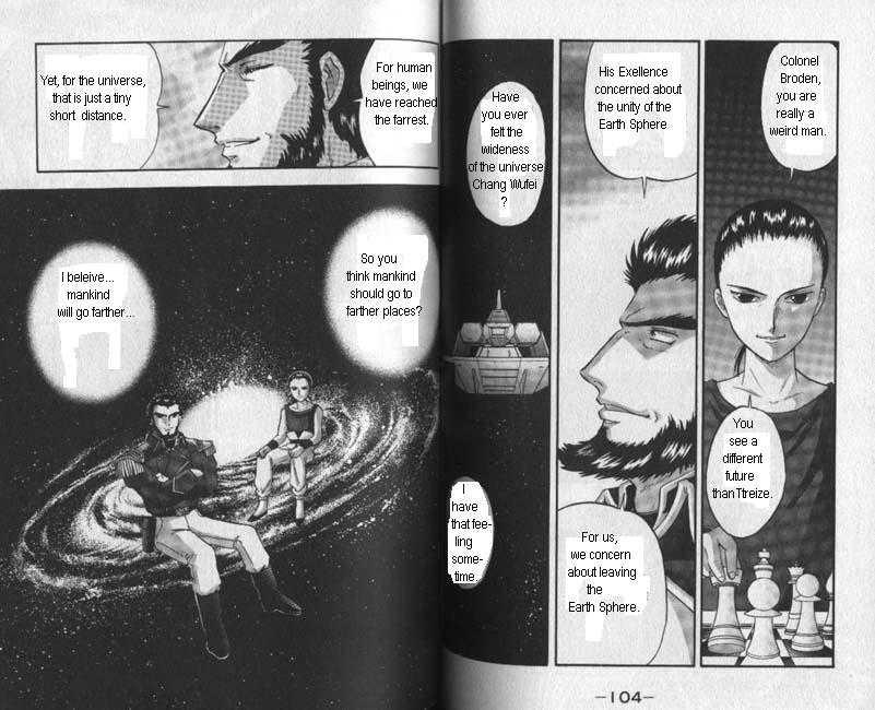 Shin Kidou Senki Gundam W 4 Page 3