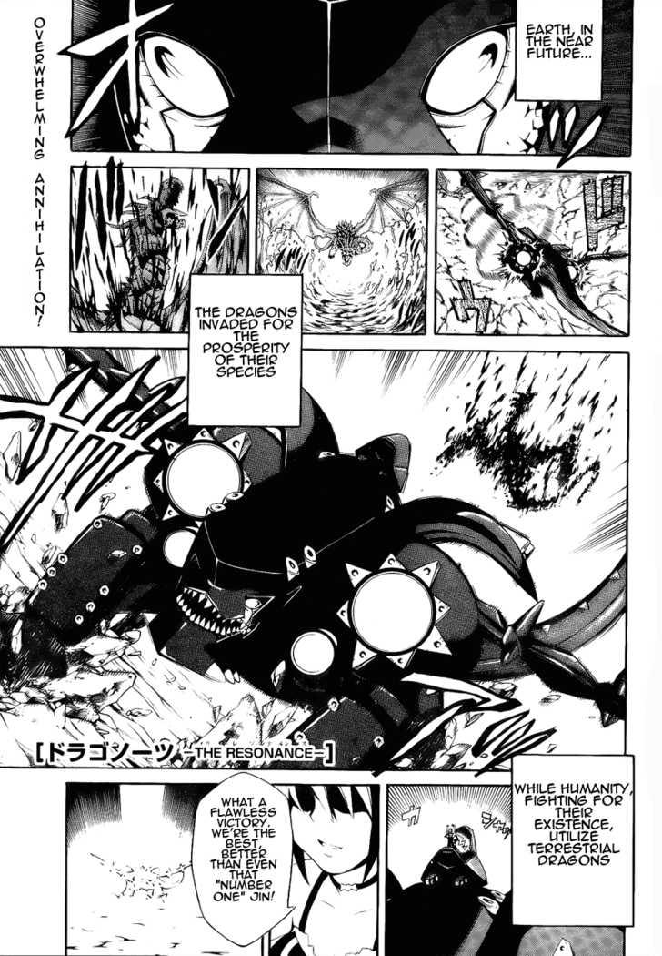 Dragonaut - The Resonance 2 Page 1