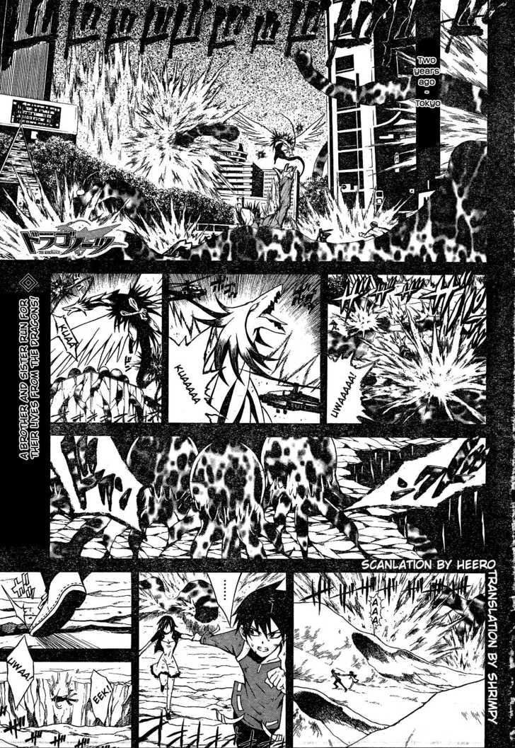 Dragonaut - The Resonance 3 Page 1