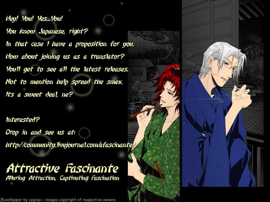 Sakoku Ren'ai 2 Page 2
