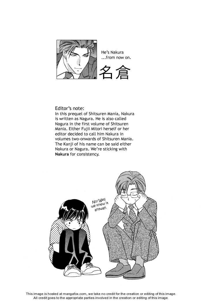 Shitsuren Mania 1 Page 2