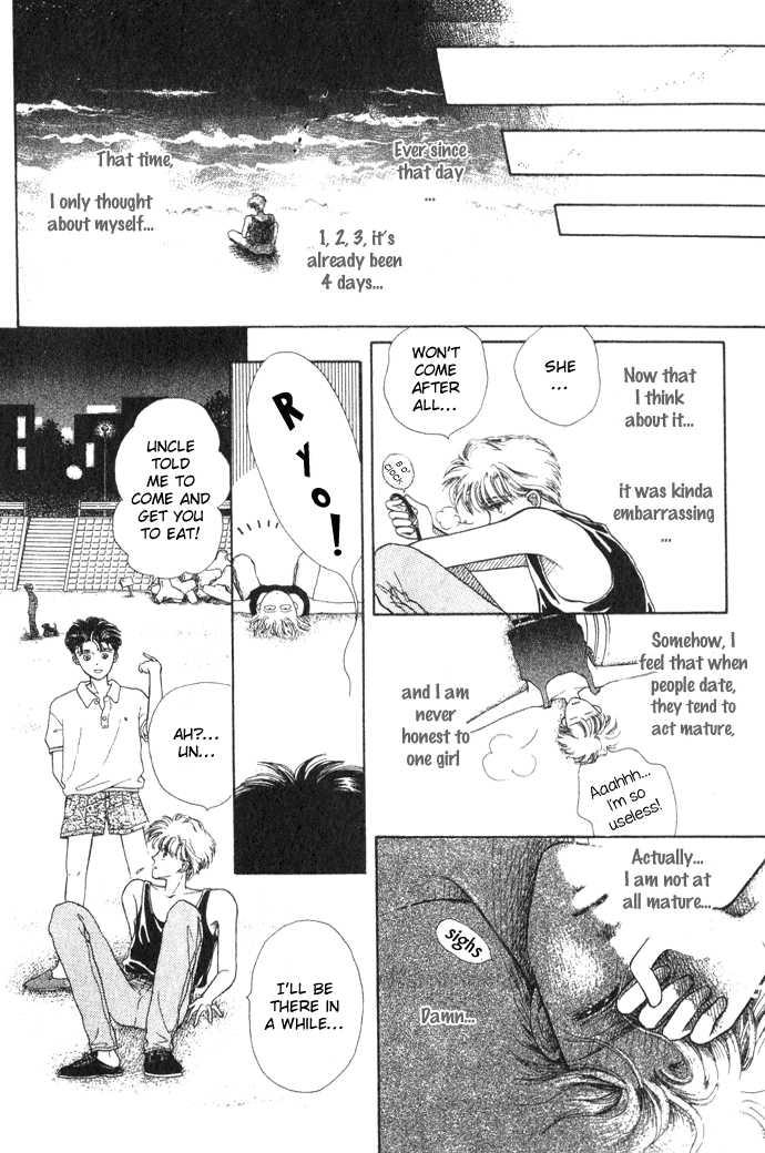 Shiranami no Illusion 1.2 Page 2