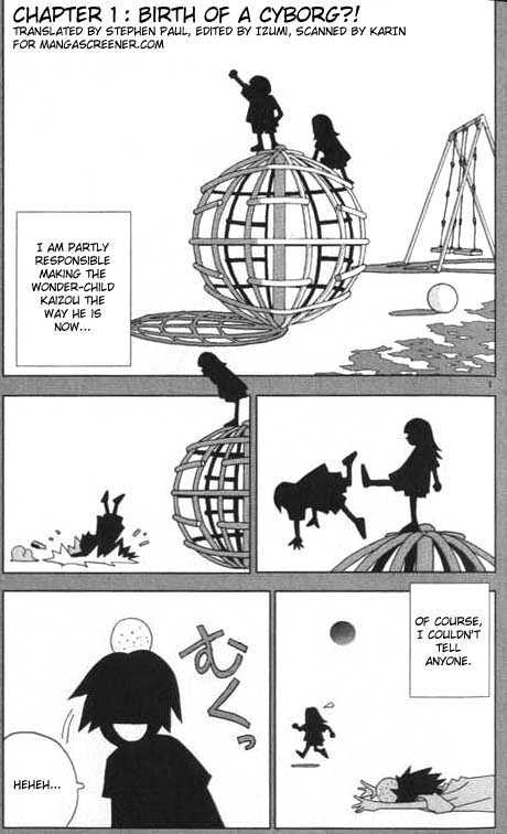 Katteni Kaizo 1 Page 2