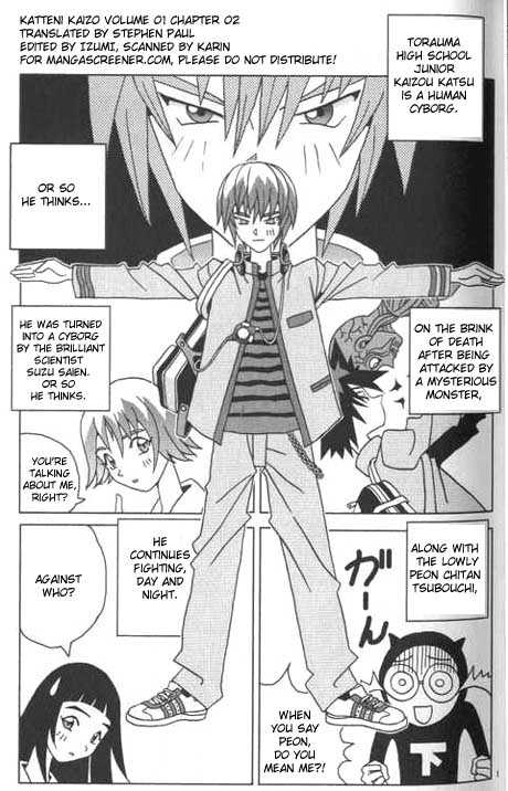 Katteni Kaizo 2 Page 1