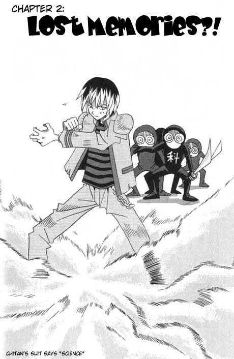 Katteni Kaizo 2 Page 2