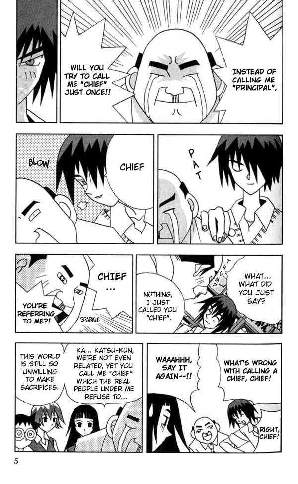 Katteni Kaizo 12 Page 3