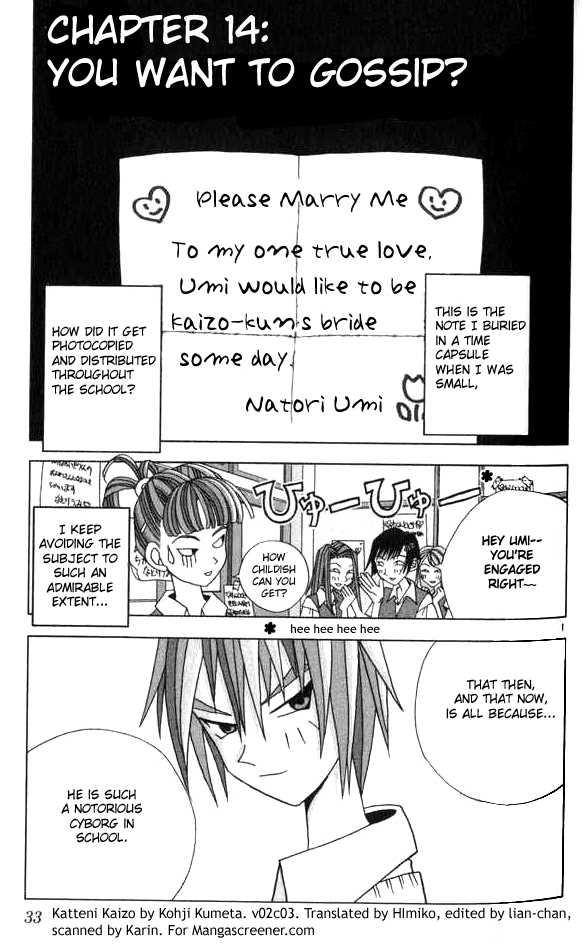 Katteni Kaizo 14 Page 1