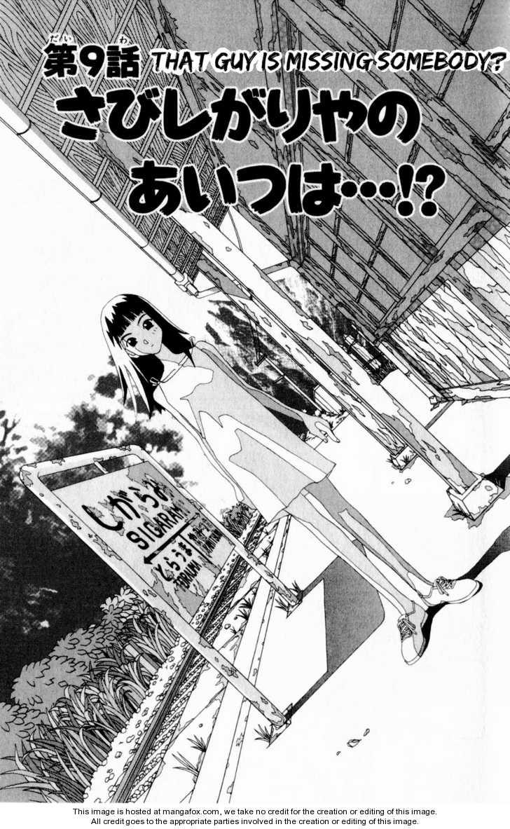 Katteni Kaizo 20 Page 1