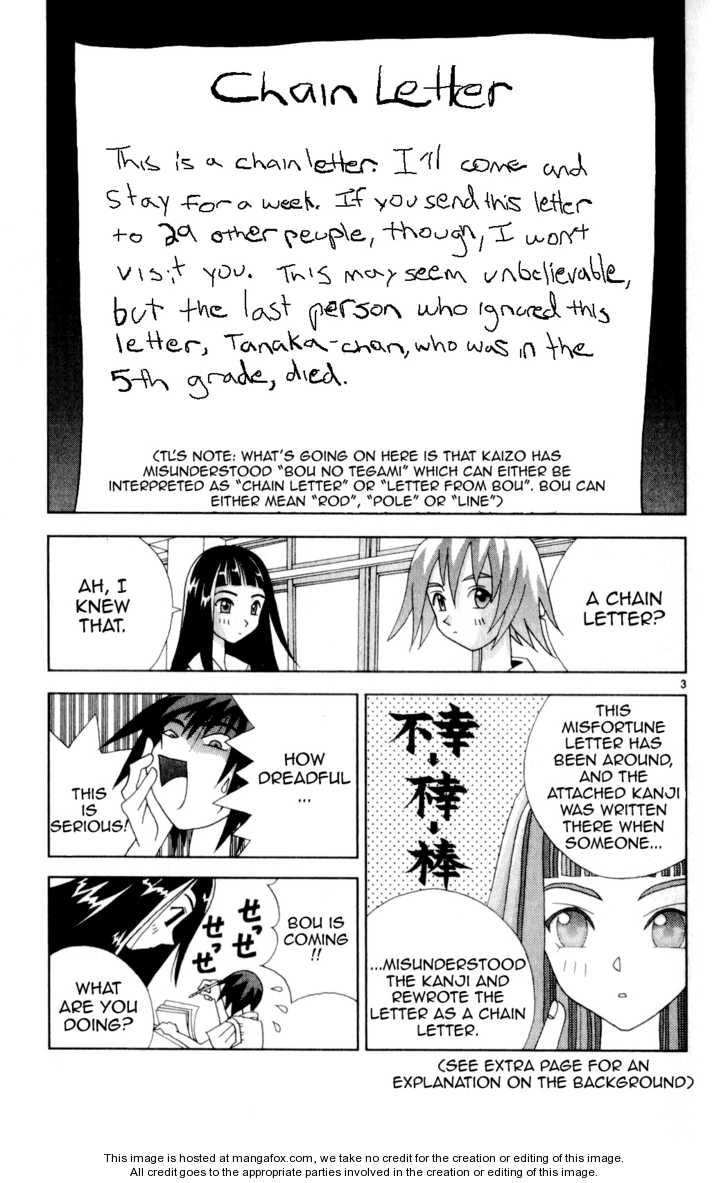 Katteni Kaizo 20 Page 3