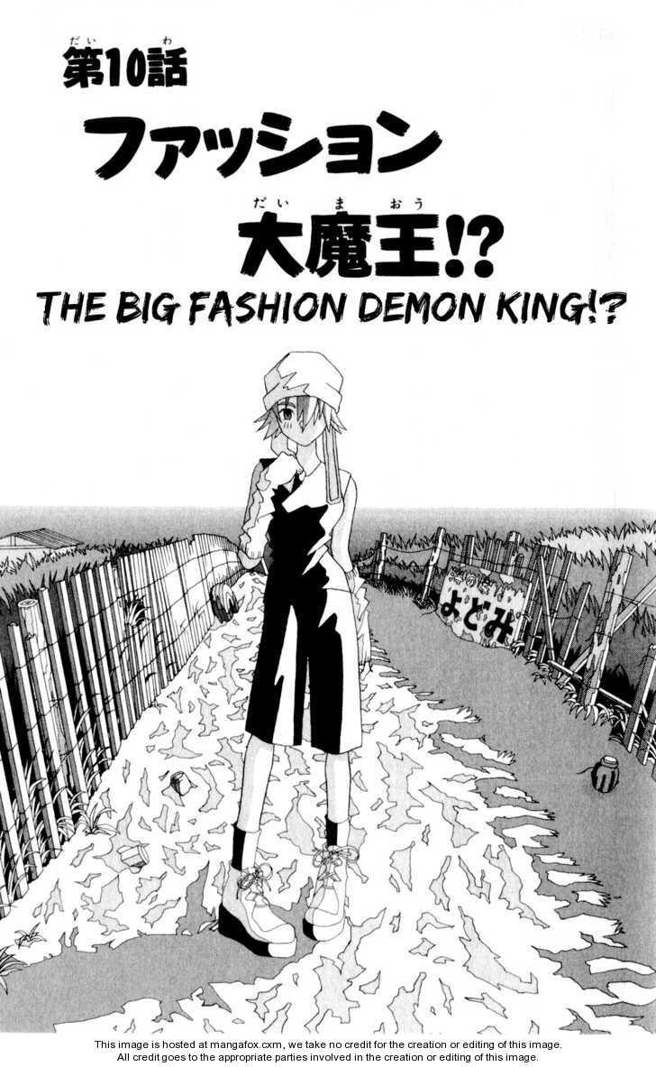 Katteni Kaizo 21 Page 1