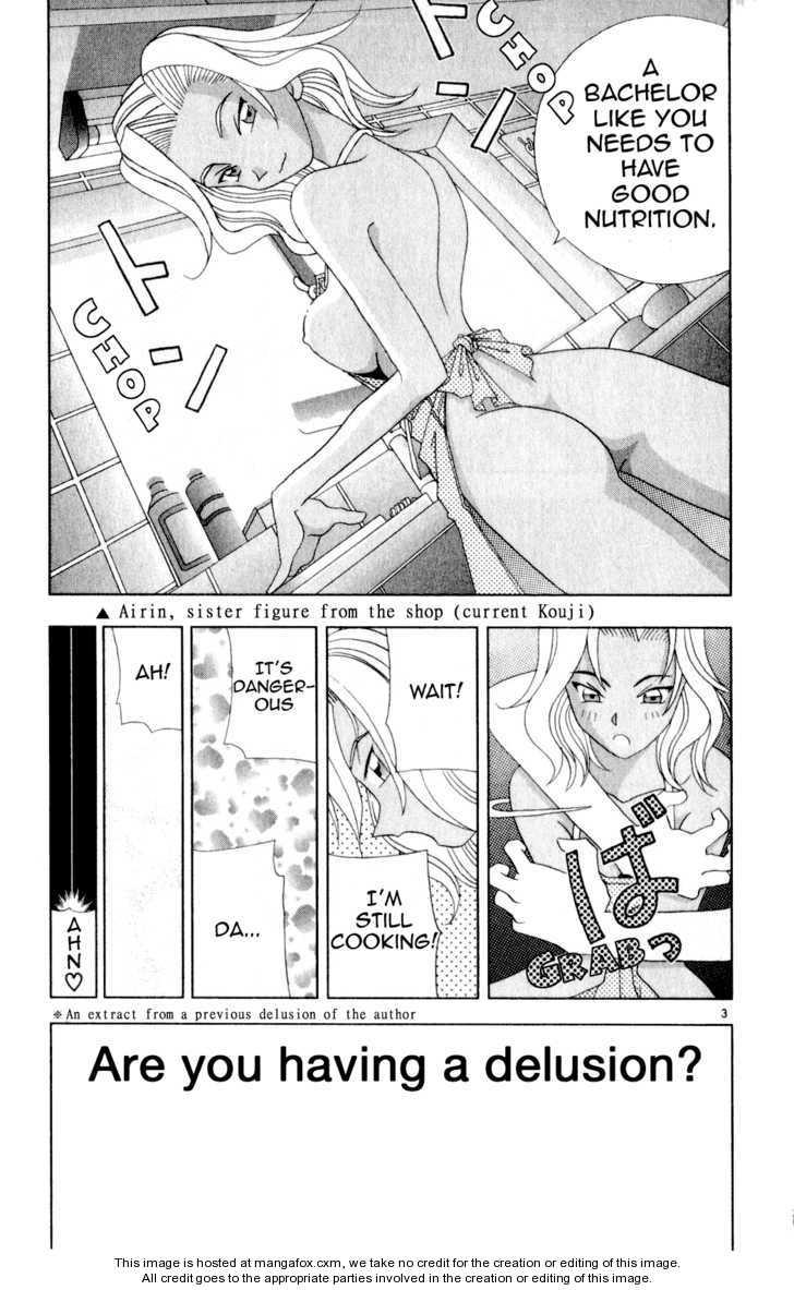 Katteni Kaizo 23 Page 3