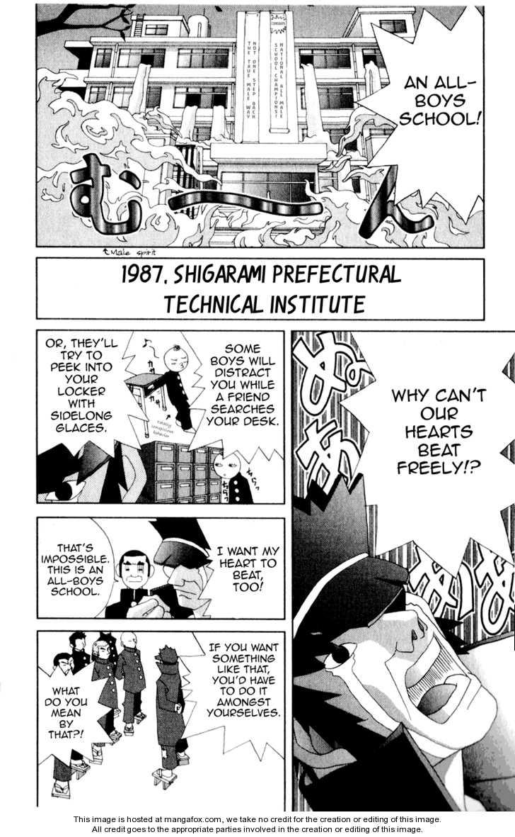 Katteni Kaizo 37 Page 2