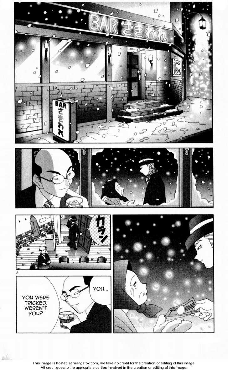 Katteni Kaizo 38 Page 2