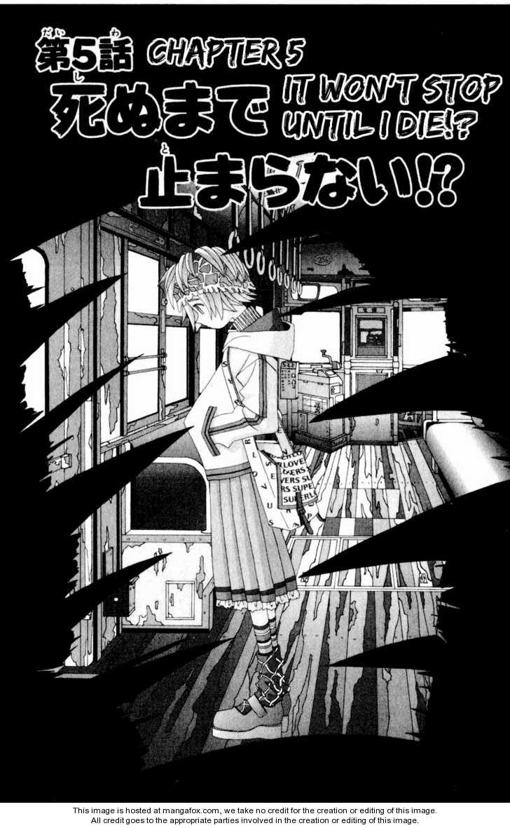 Katteni Kaizo 39 Page 1