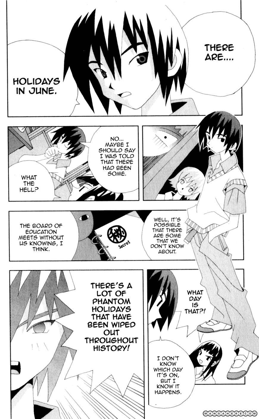 Katteni Kaizo 53 Page 2