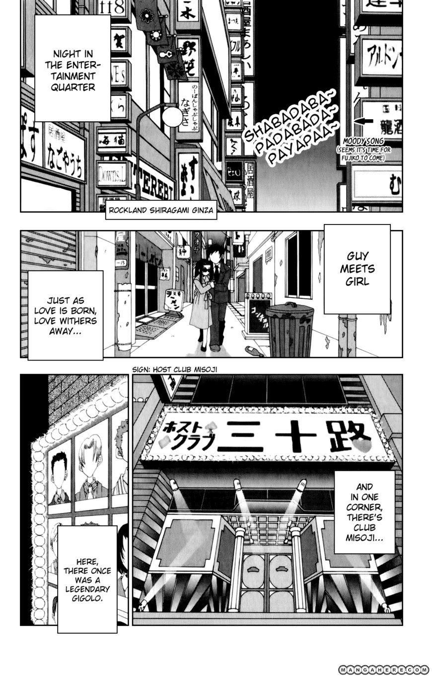 Katteni Kaizo 50 Page 2