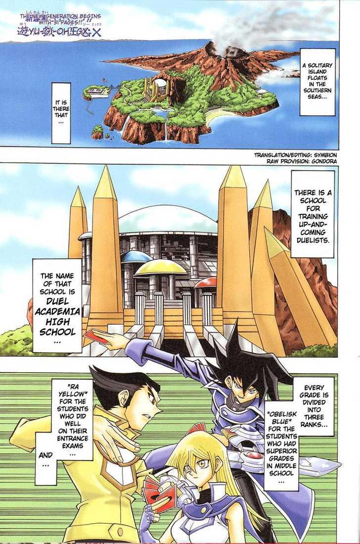 Yu-Gi-Oh! GX 1 Page 1