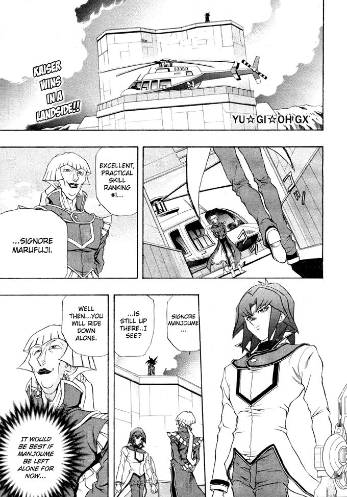 Yu-Gi-Oh! GX 40 Page 2