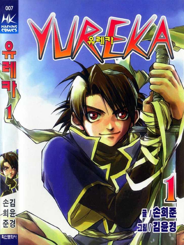 Yureka 1 Page 3