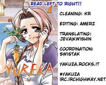 Yureka 11 Page 1