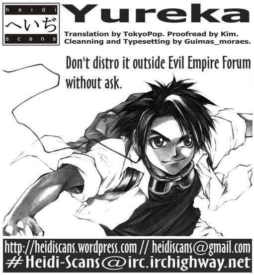 Yureka 14 Page 1