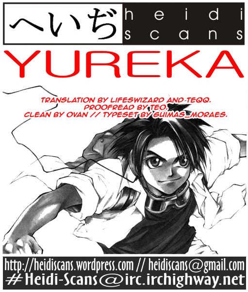 Yureka 16 Page 1