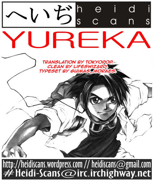 Yureka 19 Page 1