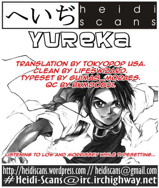 Yureka 21 Page 2