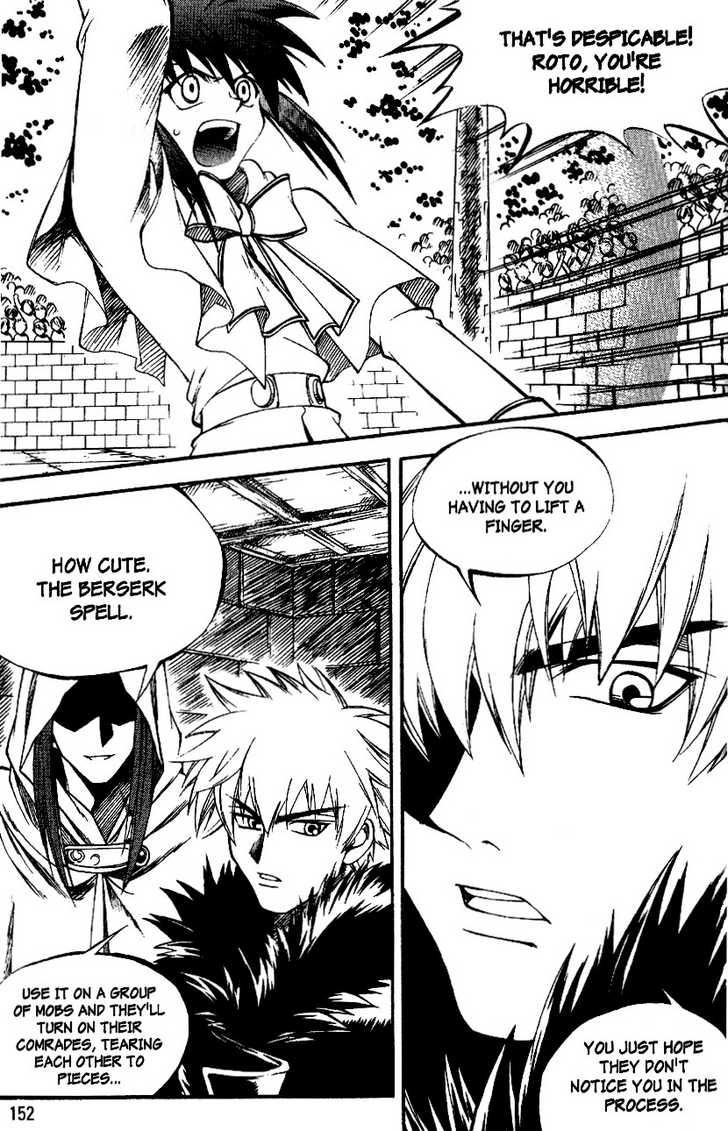 Yureka 27 Page 2