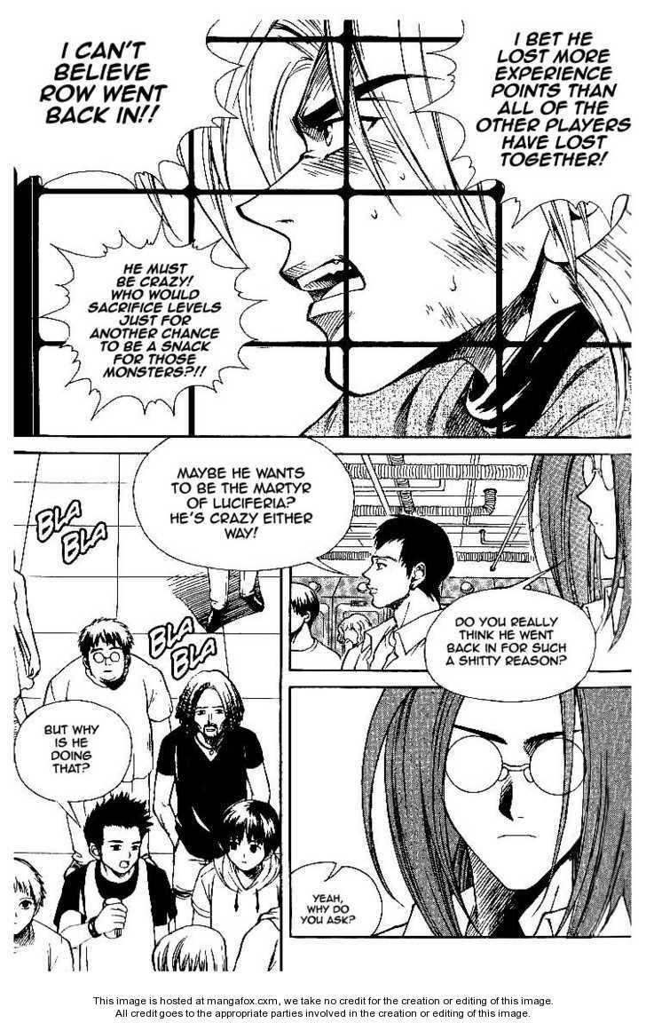 Yureka 57 Page 2
