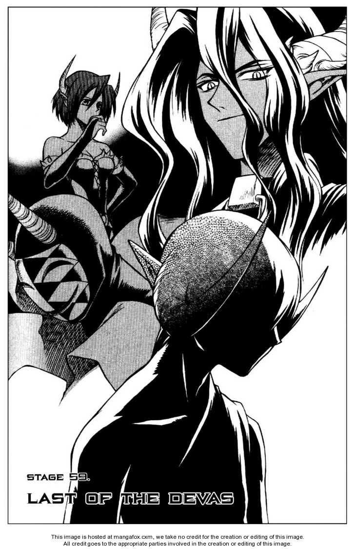 Yureka 59 Page 1
