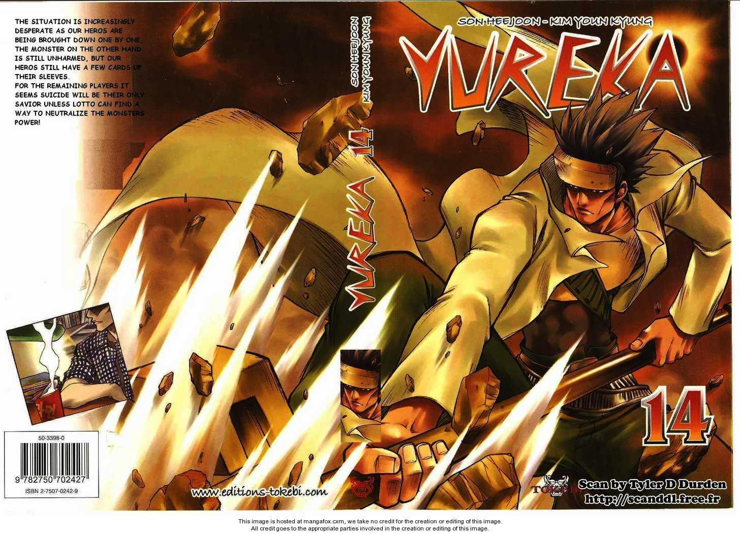 Yureka 82 Page 1