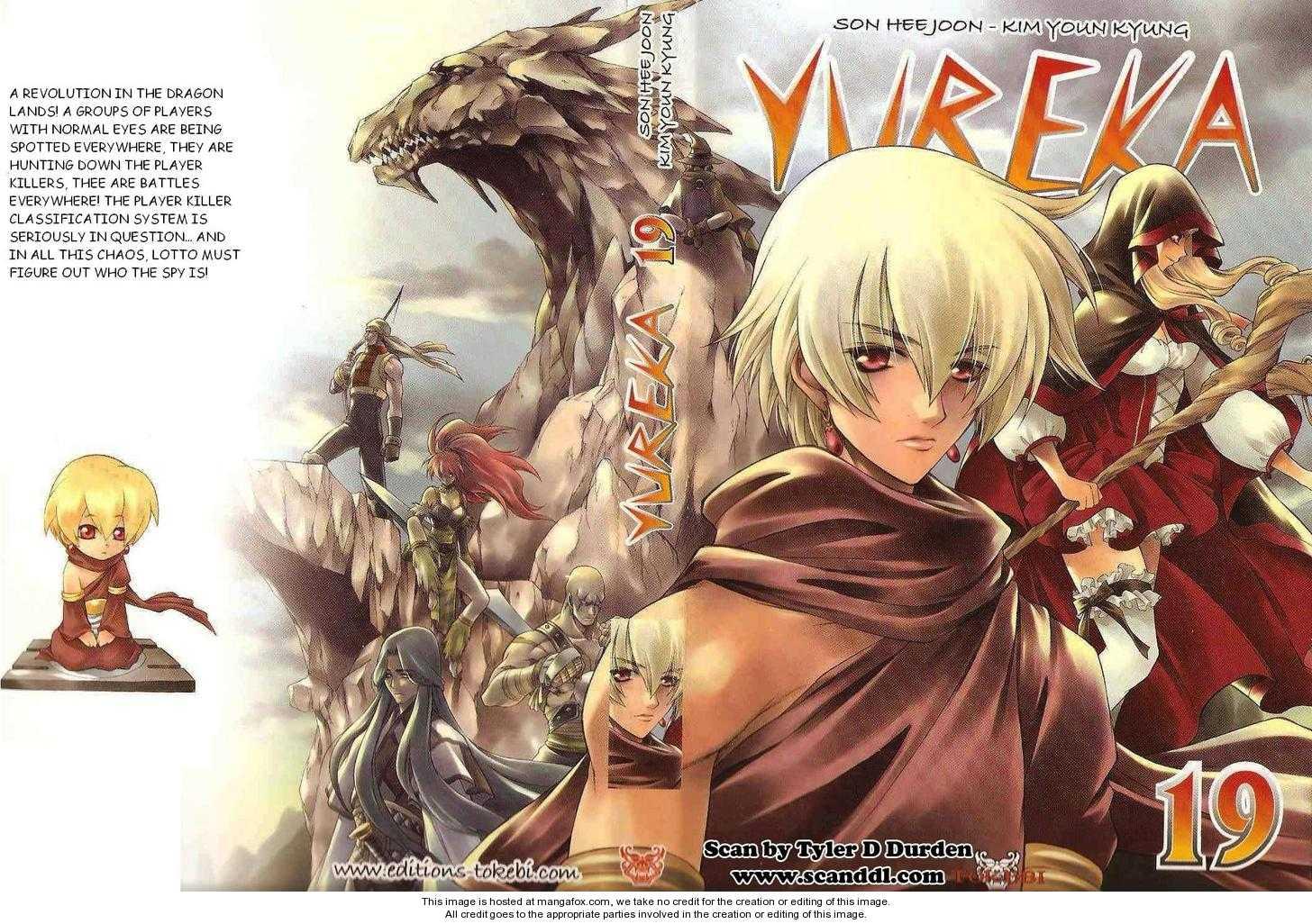 Yureka 113 Page 1
