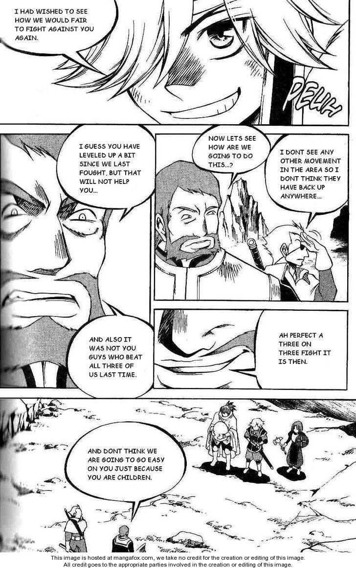 Yureka 115 Page 3