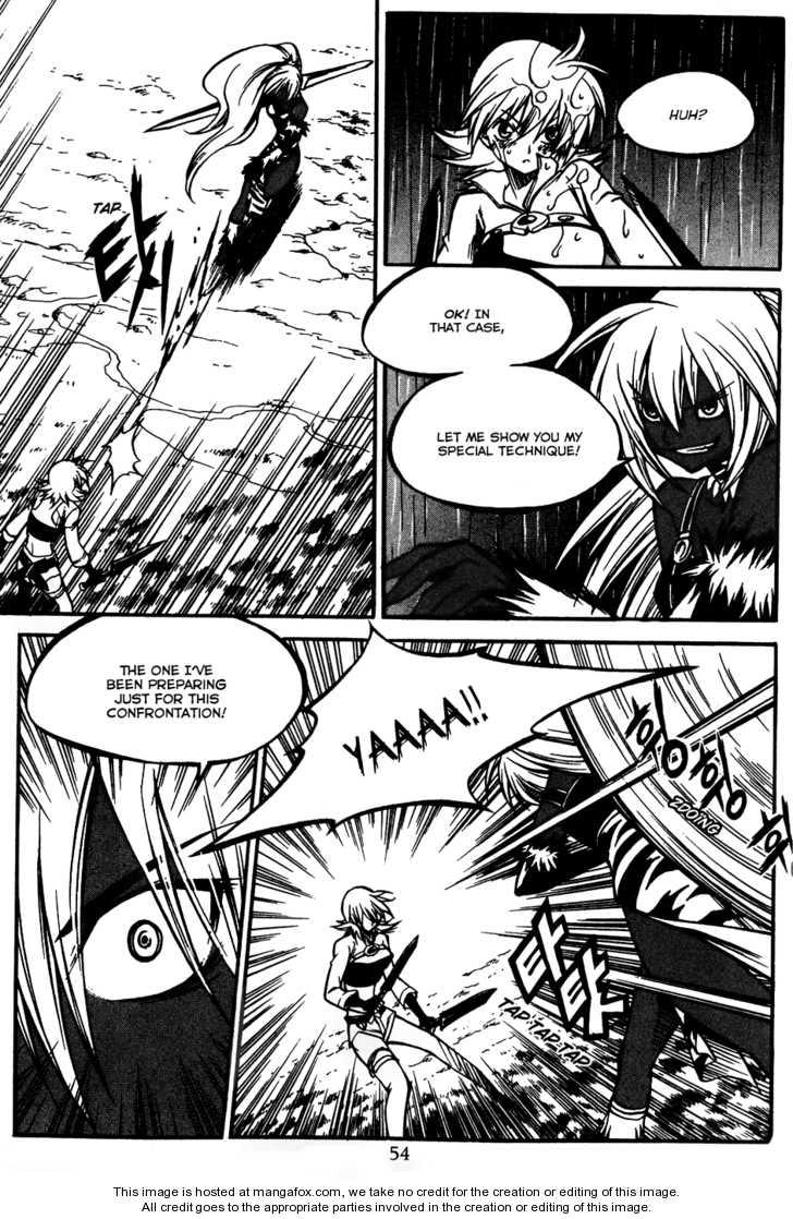 Yureka 163 Page 4