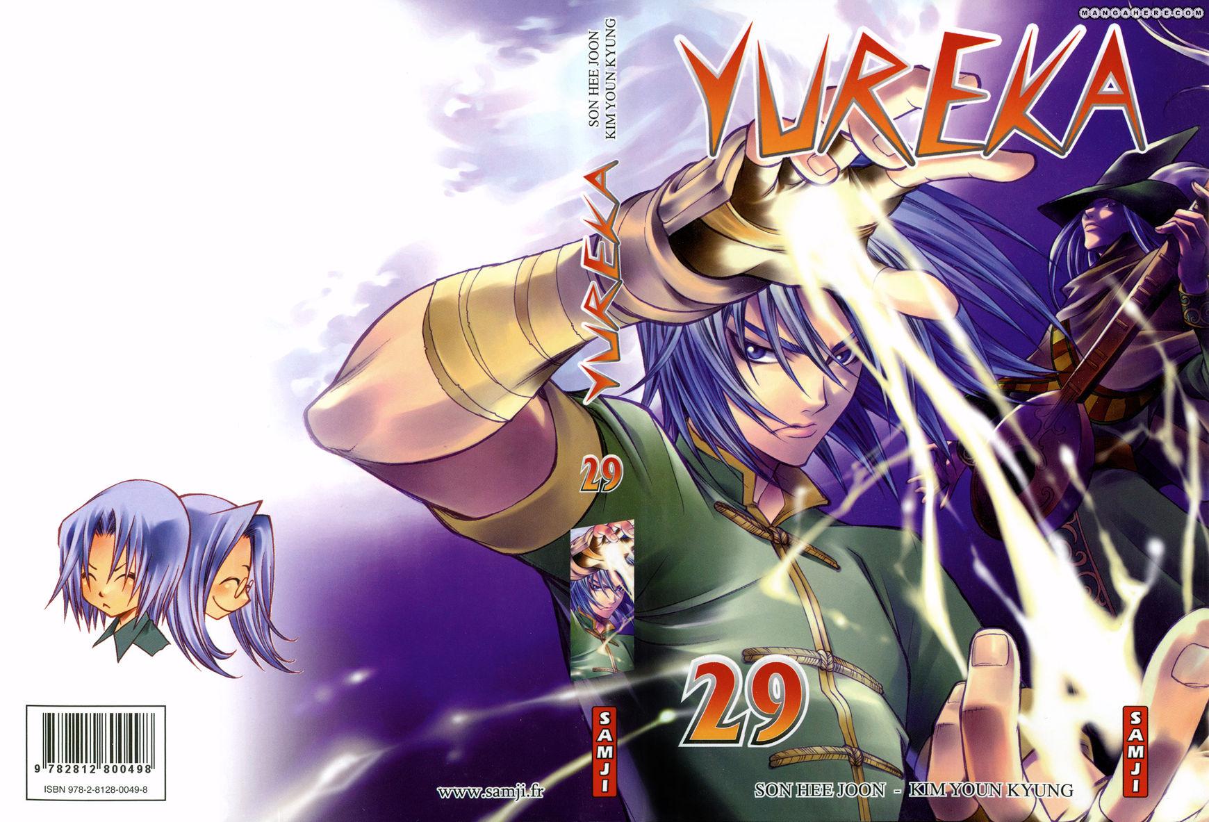 Yureka 176 Page 1